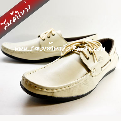 J407 Timberland Boat Shoes สีครีม