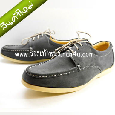 J013 Boat Shoes สีเทา